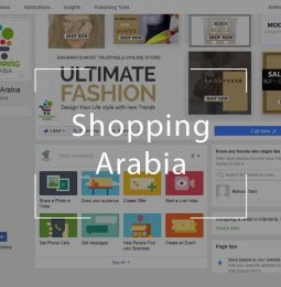 Shopping arabia